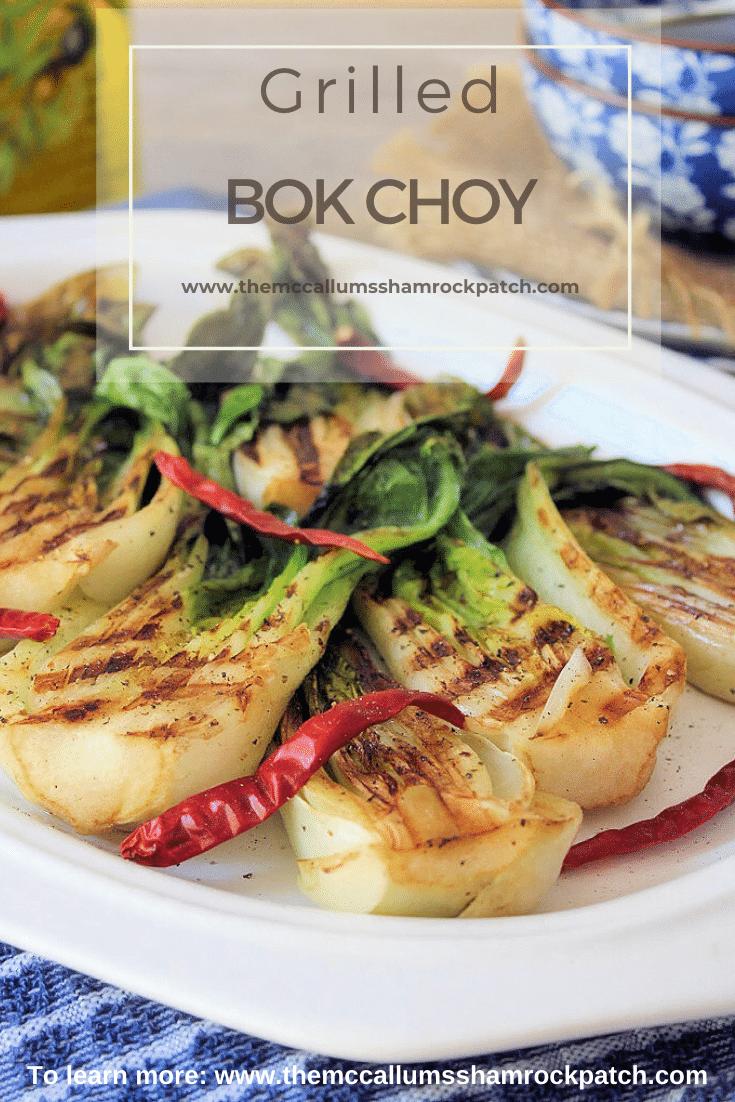 Grilled Bok Choy