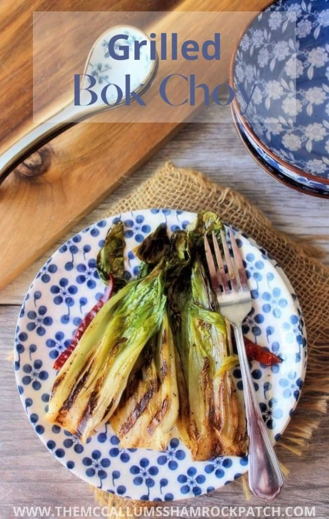 If you are looking for a quick, easy, minimal ingredient side dish that pairs excellently well with so many things, look no further than this deliciously flavorful Grilled Bok Choy that cooks on the grill in little or no time. The bonus is by its self it's Vegan, Vegetarian, Gluten-free, and low carb.